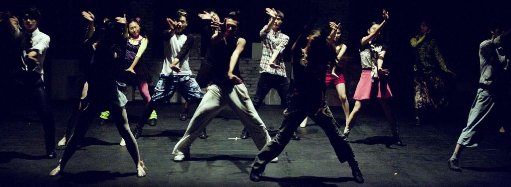 Gruppe von mehreren Tänzern